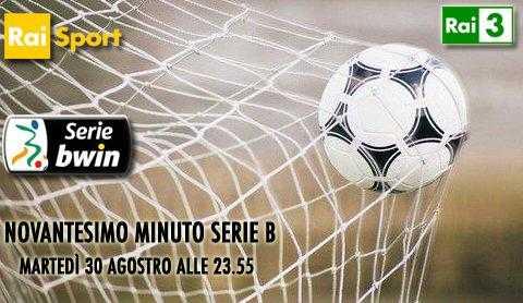 Rai Sport: Novantesimo minuto Serie B su Rai 3