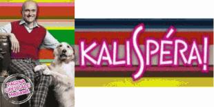 "Questa sera torna ""Kalispéra"" con Alfonso Signorini"