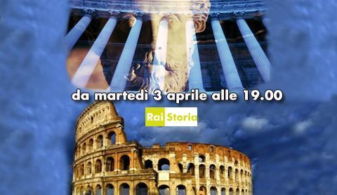 """Rai Storia: RES propone la serie """"Imago Urbis"""""""