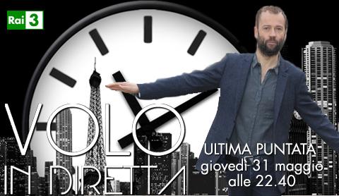 "Rai 3: questa sera l'arrivederci di ""Volo in diretta""   Digitale terrestre: Dtti.it"