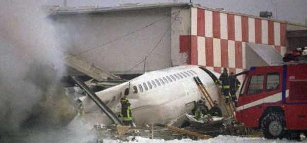 National Geographic Channel racconta la tragedia di Linate | Digitale terrestre: Dtti.it