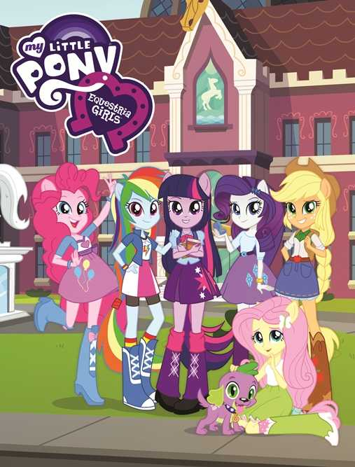 My little pony: Equestria girls, in prima tv su Boomerang | Digitale terrestre: Dtti.it