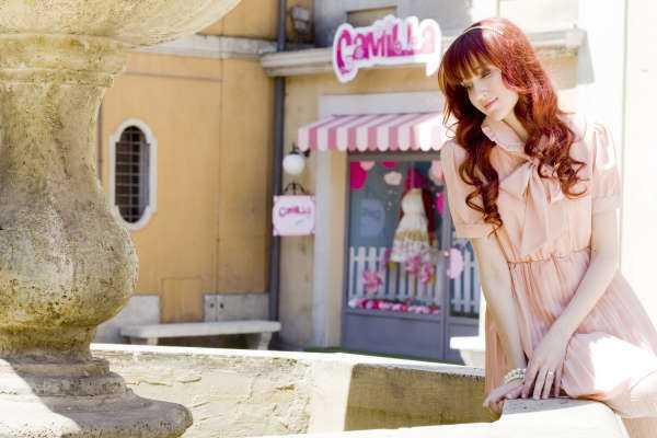 Camilla Store: In viaggio con Fiore – Destinazione Tokyo su Super! | Digitale terrestre: Dtti.it