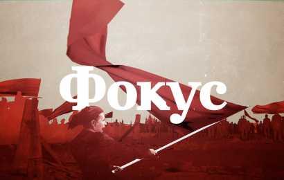 """Focus presenta """"La rivoluzione russa a colori"""""""